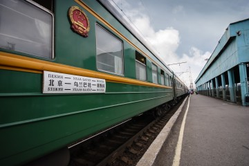How to plan for the Trans Mongolian Railway
