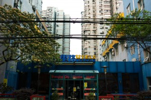 City Central International Hostel, Hostel, Shanghai, China, Where to stay in Shanghai, Hostel, Hotel, lodging, travel, China,