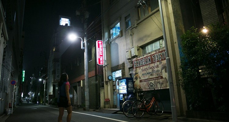 hostel, Tokyo, Travel, Lodging, Guest House,