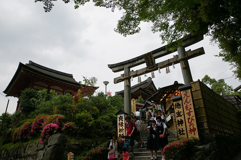 Visiting Kiyomizudera, or the Pure Water Temple, in Kyoto, Japan.