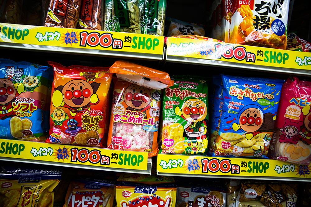 I will eat all of that. Shopping in Shinjuku, Tokyo. Photo by Mark Johnston