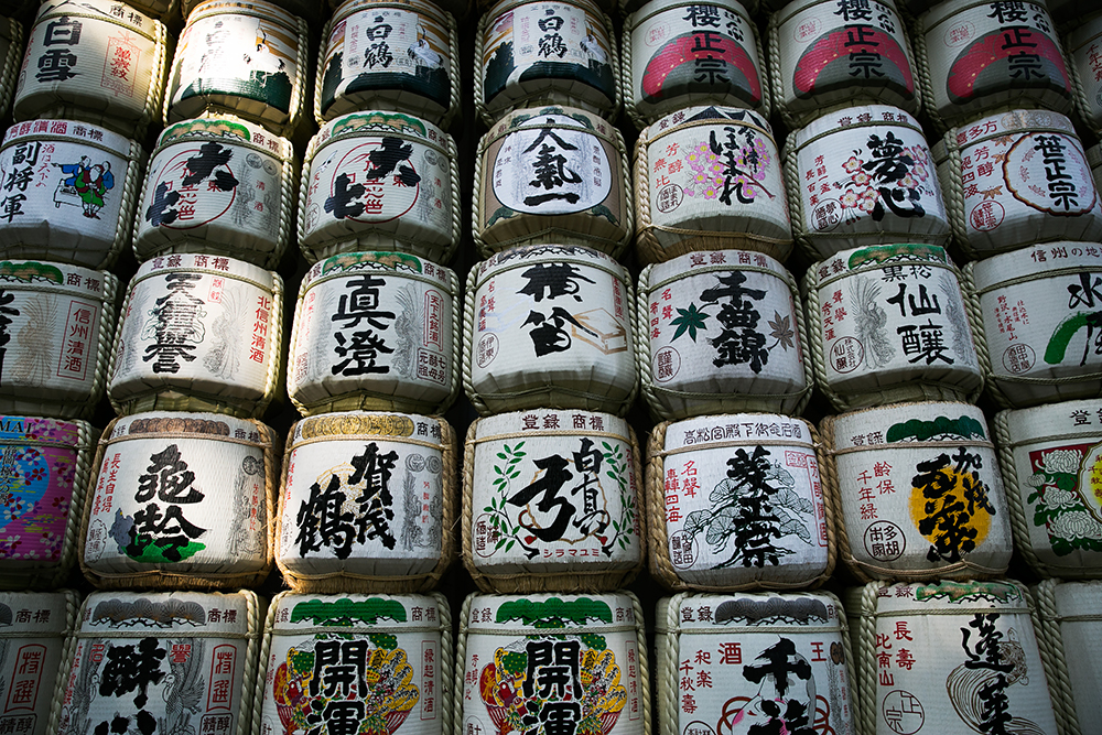 Sake barrels on the walk to Meiji Shrine in Tokyo.