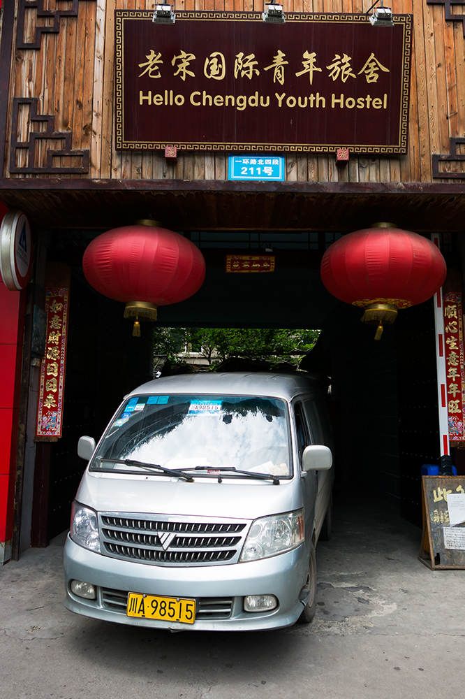 Youth Hostel, Hostel, Chengdu, Where to stay in Chengdu, visiting Chengdu, China, travel, lodging, where to stay in China,
