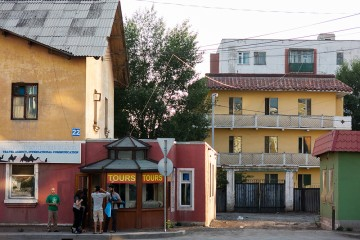 Where to Stay in Ulan Bator, UlaanBaatar, Naadam Festival, Hostel, Hostel Review, Idre's Guesthouse,