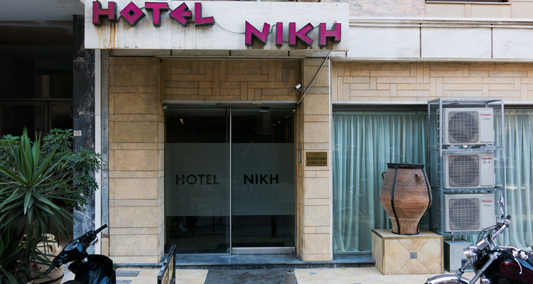 Hotel Niki in Piraeus