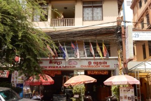 Channsoda Hotel in Phnom Penh