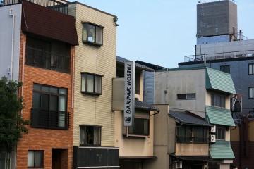 bAKpAK Gion Hostel in Kyoto. Lodging. Hostel. Dorm Room. Travel.